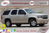 شيفروليه تاهو موديل 2011 LT سعودي