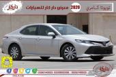 تويوتا كامري موديل 2020 سعودي LE لوحات