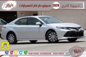 تويوتا كامري 2020 سعودي LE اقل سعر