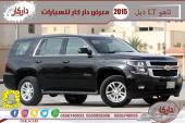 شيفروليه تاهو 2015 LT دبل سعودي الجميح
