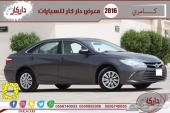 تويوتا كامري 2016 سعودي