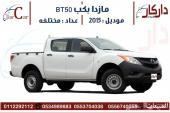 مازدا BT50 موديل 2015 دبل بنزين اقل سعر بكب