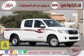 تويوتا هايلوكس غمارتين 2014 سعودي GLبنزين