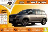 شفرولية كابتيفيا LT - 2021 سعودي 64000