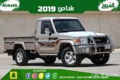 شاص بريمي 2019 فل كامل عداد 26 الف
