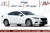 مازدا6 موديلات 2017 مستعمل بطاقه جمركيه