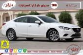 مازدا6 موديل 2017 جميع الالوان باقل الاسعار