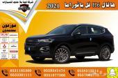 هافال 2021 H6 فل كامل بنوراما سعودي