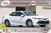 تويوتا كامري 2020 LE سعودي اقل سعر