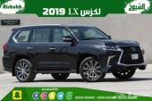 لكزس LX570 موديل 2019 عداد 40 الف فقط سعودي
