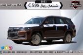 شانجان cs95 رويال فل 2021 السعر 108500
