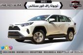 تويوتا راف فور 2021- ستاندر سعودي