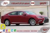 لكزس ES250 موديل 2018 وارد الكويت