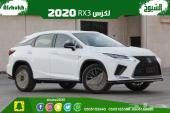 لكزس RX 350 فل كامل موديل 2020