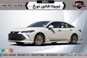 تويوتا افالون تورنج نصف فل موديل 2021 سعودي