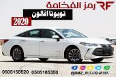 تويوتا افالون XLE 2020 سعودي عبد اللطيف جميل