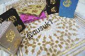 توزيعات مصاحف وسور للقرآن وهدايا اسلامية