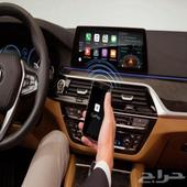تحديث خرائط BMW الخليج و تفعيل ابل كاربلاي