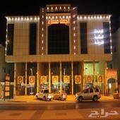 شقق مفروشة للايجار الشهري واليومي شرق الرياض طريق الدمام
