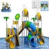 العاب مائية و العاب اطفال و حدائق
