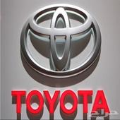 للبيع بالجمله قطع غيار سيارات تويوتا أصلي وتجاري
