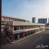 مركز تجاري إستثماري للبيع