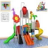 اللعاب مائيه واللعاب اطفال وحدائق