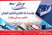 ميناء جده الاسلامى