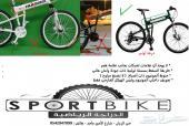 دراجة همر جبلي مقاس 26احذ القليد