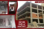 فرصة الزائر والمقيم بامتلاك سكن دائم في مكة