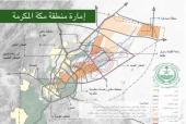 للبيع اراضي الطائف - العرفاء 3 شوارع 6 قطع
