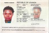 استقدام من أوغندا