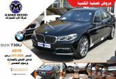 عرض جديد من المارد للسيارات BMW 730LI 2019