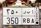 لوحة مميزة لملاك لكزس 350