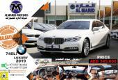 عرض جديد BMW 740LI 2019 كاملة المواصفات