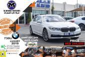 عرض جديد BMW 730LI موديل2018 ب220