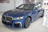 BMW 730Li ام كيت سبورت 2020 كاملة المواصفات
