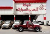 تويوتا شاص بريمي سلق 2018 - شركة البحرين