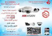 كاميرات مراقبه واجهزة تتبع سيارات واجهزة بصمه