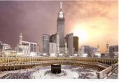 حجز فندق اسعار رمضان
