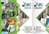 TPC Cleaning Services 10