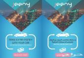 التسجيل في شركة JEENY توصيل الطلبات لأي جنسية