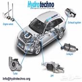 جهاز دورة الغسيل الكربوني - Engine Carbon Cleaner