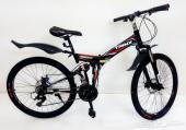 دراجان هوائية TRENIX تطبق مقاس 26