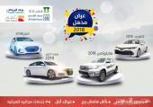 هونداي H1 سعودى 2018(عروض رمضان)