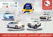 يتوفر جميع فئات الكامري سعودي2018