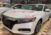 هوندا-اكورد-جميع الفئات -1.5-سعودى 2018
