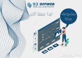تصميم مواقع وتطبيقات اوف ويب للتقنية