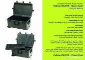 شنطة معدات تصوير أو إضاءة صناعة شركة Pelican