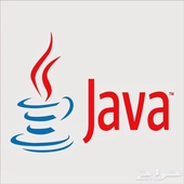 حل واجبات مشاريع واختبارات برمجه لغة الجافا java